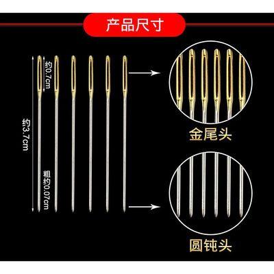 十字绣神器针自动三股快速绣十字绣的针神器套装圆头绣花针工具包