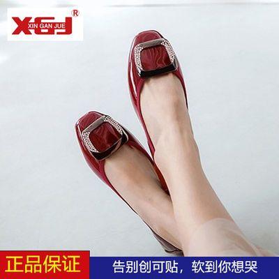 xgj女鞋百搭酒红色平底鞋女舒适软底妈妈单鞋方头孕妇鞋蛋卷鞋子