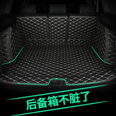奔腾B50后备箱垫全包围适用于一汽奔腾b50专用汽车后备箱垫尾箱垫