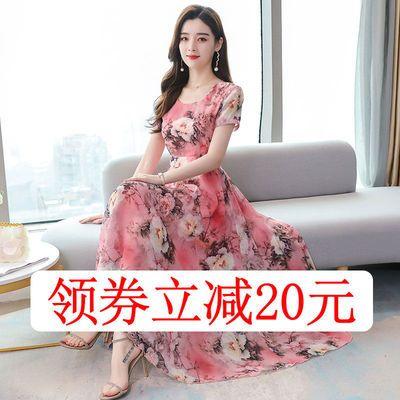 长袖连衣裙女2020新款春秋冬显瘦气质针织中长款显瘦小个子a字夏