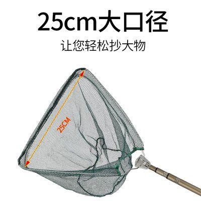 益启来钓鱼抄网铝合金加厚伸缩杆捞鱼网折叠头抄鱼网网兜