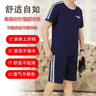 中年男士套装夏季男装大码休闲运动服套装短袖男短裤男爸爸装夏装