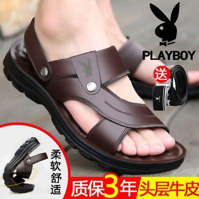 花花公子凉鞋男真皮夏季男士凉鞋2020新款韩版沙滩鞋休闲皮凉拖鞋
