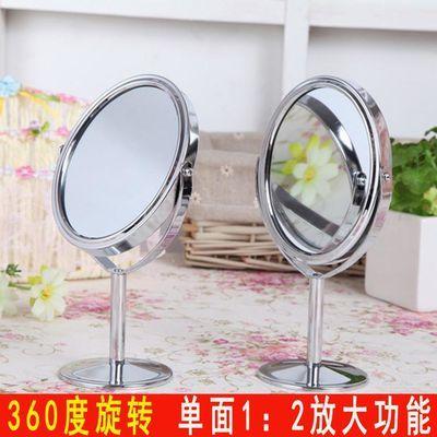 转便携小镜子 1:2放大功能828台式金属化妆镜 双面梳妆镜 360°旋