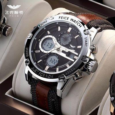飞克正品多功能手表男士电子智能韩版特种兵黑科技防水夜光新腕表