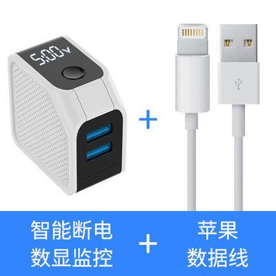 vivo华为opo苹果安卓手机充电器头智能数显自动断电防充保护快充