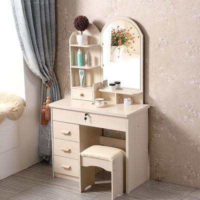 简约现代经济型梳妆台小户型卧室单人迷你化妆桌多功能组装化妆柜