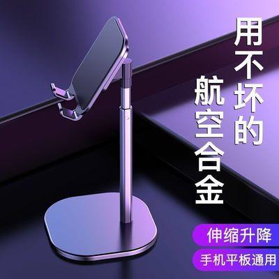 手机支架桌面金属通用型直播神器家用懒人支架iPad平板电脑多功能