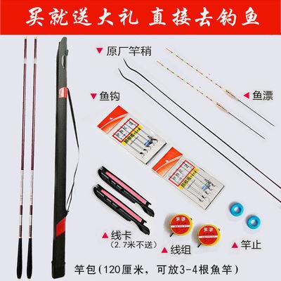 爆款鲫鱼竿超轻超细碳素3.9/4.5米手杆37软调渔具台钓杆钓鱼