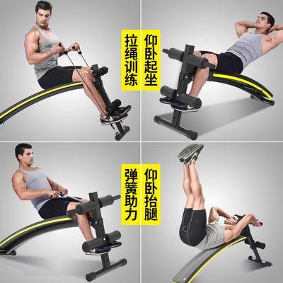 热销超强称重740斤仰卧起坐板健身器材家用多功能收腹器仰卧板