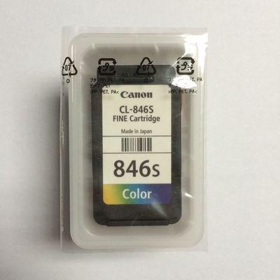 原装正品佳能845黑846彩MG2400 2580 2980 IP2880MX498打印机墨盒
