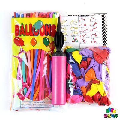 260加厚小太子长条魔术气球儿童生日装饰多款地摊造型套装汽球