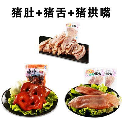 蒋凤记五香猪肚卤肉肉类熟食小吃私房凉菜即食凉拌下酒菜真空包装