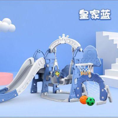儿童滑滑梯宝宝室内家用小型加长加高婴儿秋千组合大玩具小孩滑梯