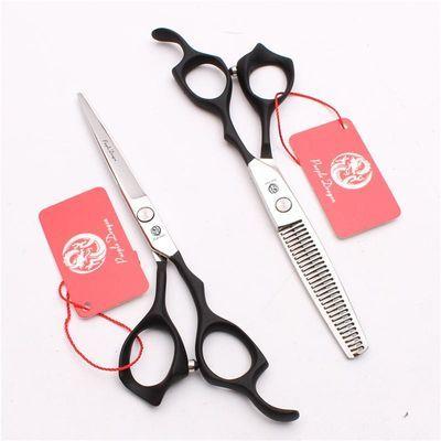 紫龙6寸粉黑银理发剪刀弹性漆防滑平剪刘海牙剪打薄美发专用套装