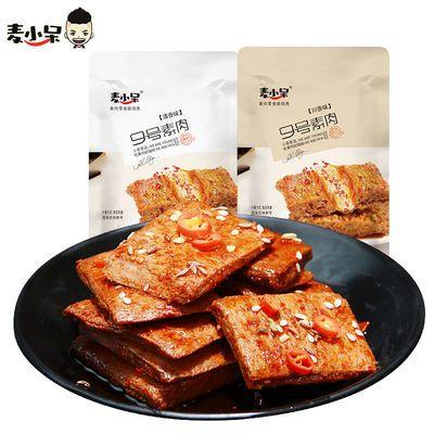 麦小呆9号素肉豆制品手撕素肉辣条酥肉卷豆干零食82g袋装包邮