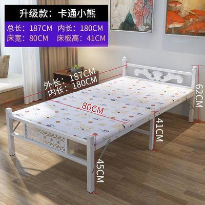 折叠床单人午休床简易便携午睡陪护床家用办公室成人出租屋铁艺床