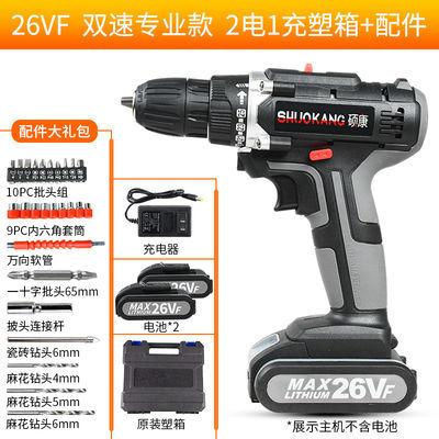 12充电钻大功率双速锂电钻手电钻家用手枪钻冲击钻电动螺丝刀工具