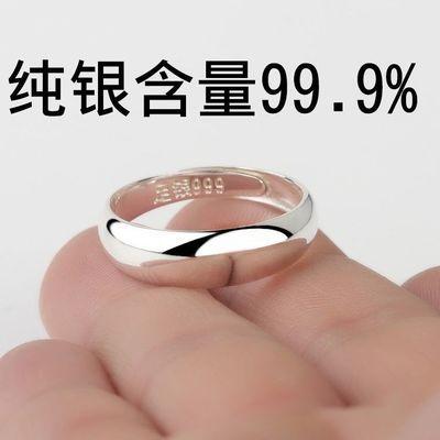 999纯银戒指男士光面活口男女素圈单戒开口情侣简约韩版女戒刻字