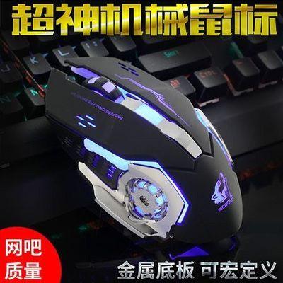机械游戏牧马人有线电脑CF坐力绝地求生吃鸡自动鼠标宏lol