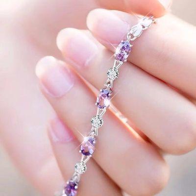 S925纯银天然紫色水晶钻石手链女生日礼物情人节送女朋友闺蜜手镯