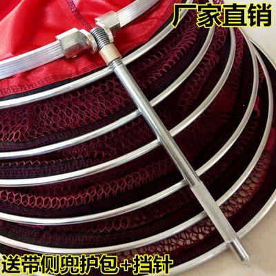 热销黑坑小网眼鱼护防挂折叠渔护速干防臭鱼护网袋装鱼网兜鱼网袋