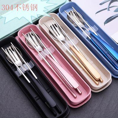 304不锈钢筷子勺子便携式餐具套装三件套叉子大人学生可爱收纳盒