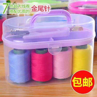 发47件套缝纫工具手工多色线卷针线盒套装家用DIY现货速