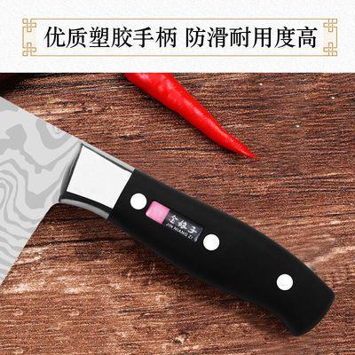 【正品阳江刀】金娘子家用不锈钢菜刀斩切两用刀切片刀厨师刀单刀