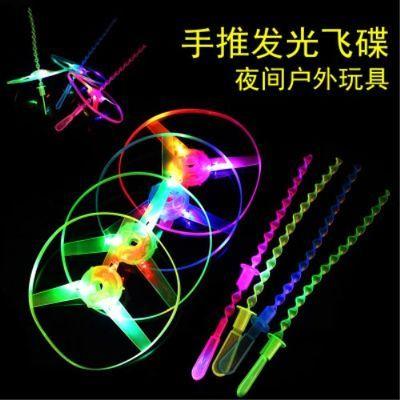 40套1包 塑料竹蜻蜓手搓双飞叶飞天仙子发光手推飞碟儿童怀旧玩具