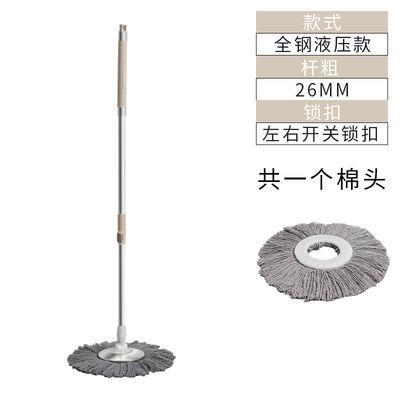 爆款服务好质量杠杠滴家用旋转拖把杆通用拖布墩布懒人清洁工具特