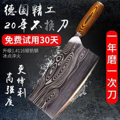 德国钼钒钢菜刀家用斩切刀厨师专用不锈钢切片刀砍骨刀切菜肉刀