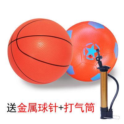 儿童玩具加厚小皮球篮球足球宝宝拍拍球充气球幼儿园手拍球20cm男