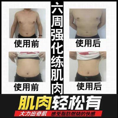 热销懒人腹肌贴健身仪健腹器家用健身器材练腹肌甩脂肌男女瘦身减