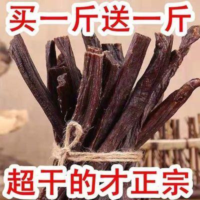 【买一送一】正宗内蒙古超干特干手撕风干牛肉干草原特产肉干熟食