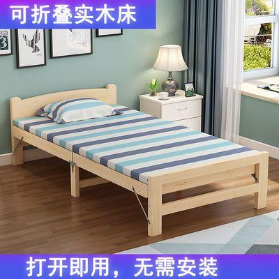 折叠床单人床家用成人简易经济型实木出租房儿童床双人午休床1.2