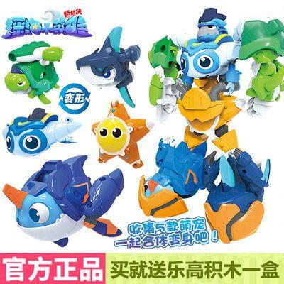 猪猪侠之深海萌宠变形机器人海洋动物玩具彪汉龙卷坦克鞭炮套装