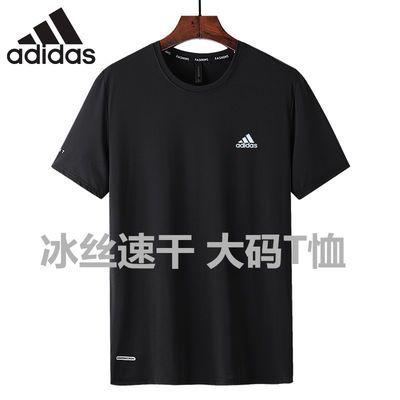 35222/冰丝短袖T恤男夏季速干透气运动汗衫宽松大码圆领半袖体恤衫