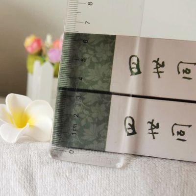 【特价】四世同堂 老舍著(上下2册)现代小说文学经典 初高中课外