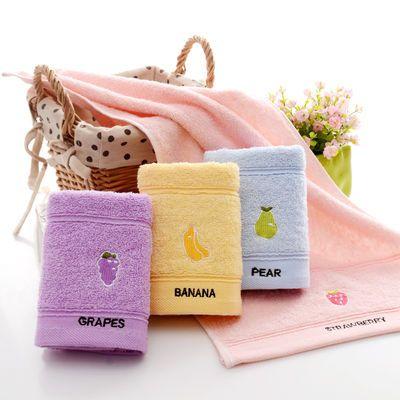 儿童专用纯棉小毛巾柔软吸水可爱卡通宝宝洗脸小毛巾家用50×25cm