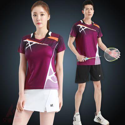 羽毛球服运动套装男女短袖速干上衣新款时尚乒乓网球比赛队服定制