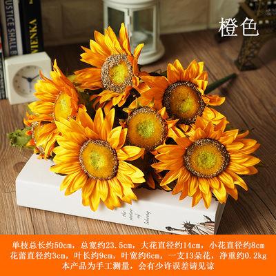向日葵仿真花 欧式花瓶摆件仿真花 卧室客厅假花装饰花摆设花束