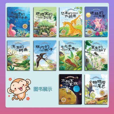 【特价】双语有声科普绘本儿童早教启蒙故事书2-6-9岁宝宝睡前故