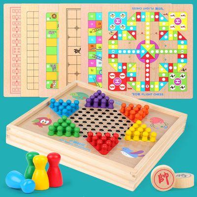 儿童跳棋飞行棋木制多功能游戏棋五子棋象棋斗兽益智成年学生玩具