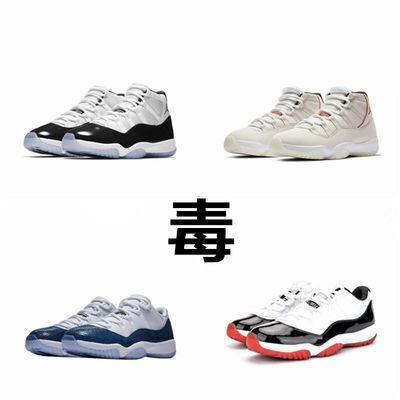 现货AJ11康扣篮球鞋乔11红外线满天星大魔王男鞋黑红白蓝粉蛇女鞋