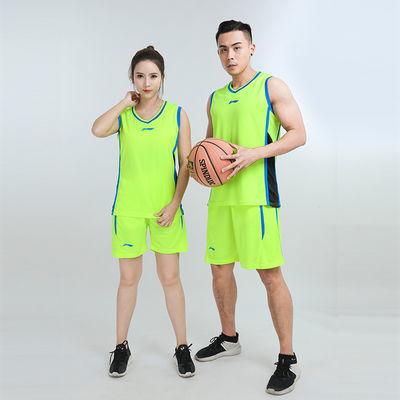 篮球服套装男女球衣定制印字logo学生比赛透气队服训练服团购