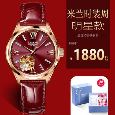 瑞士女表全自动机械表手表防水时尚潮流女名表正品牌真皮分期免息