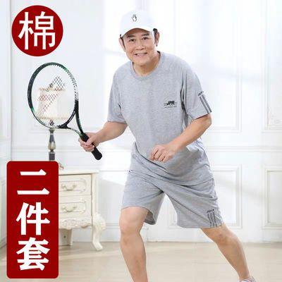 夏季休闲运动套装男中老年宽松大码短袖短裤运动服跑步服中年男装