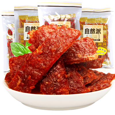 自然派猪肉脯75g*3袋熟食即食蜜汁猪肉干猪肉片小吃散装肉铺特产