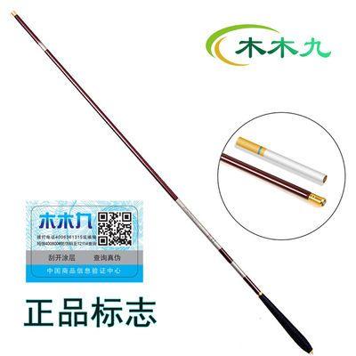 热销日本进口鲫鱼竿超轻超细碳素3.9/4.5米手杆37软调渔具台钓杆